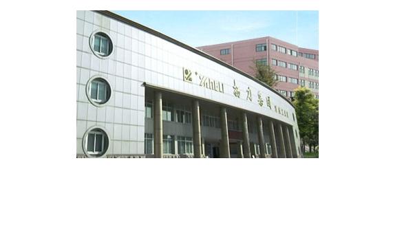 Завод «YANGLY» КНР